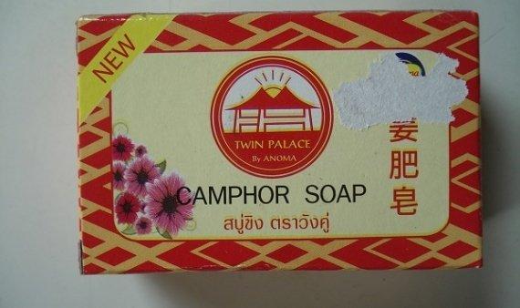 Camphor soap