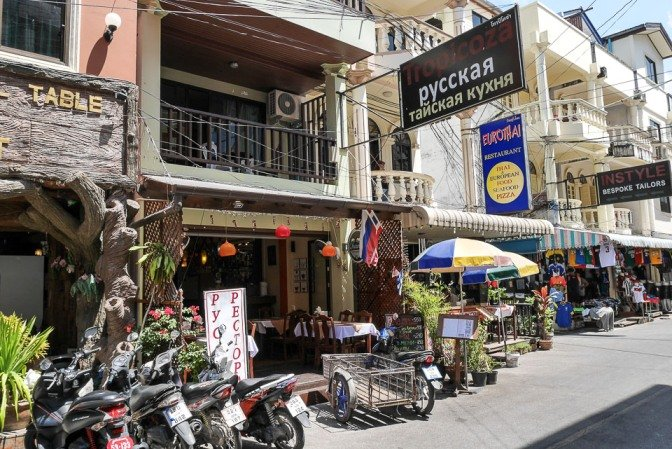 Ресторан Tropicoza Пхукет
