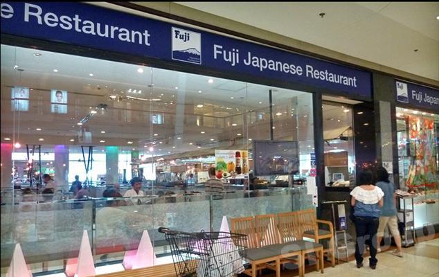 Ресторан Фуджи