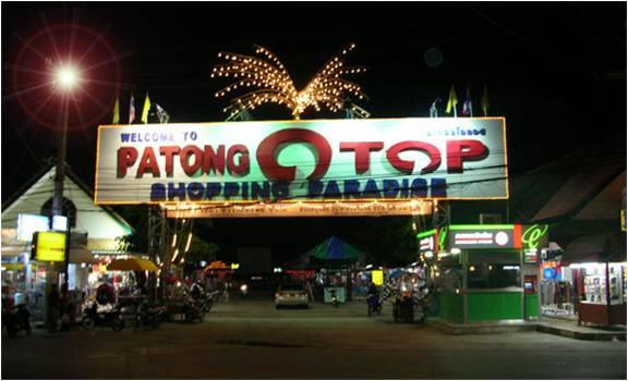 Otоp Market