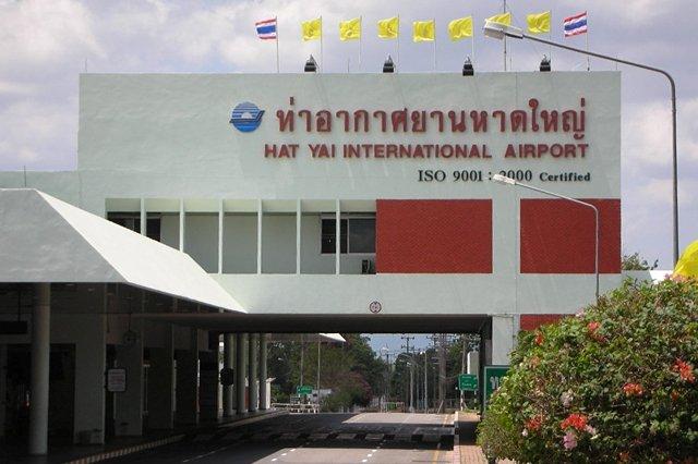 Аэропорт в Хатьяй