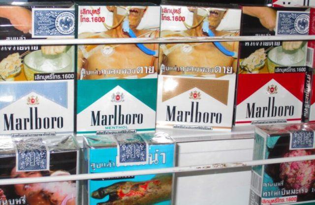 Сигареты в Тайланде