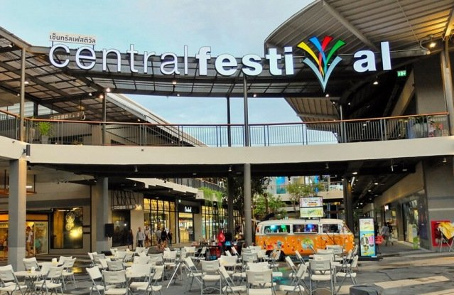 Торговый центр Central Festival на Самуи