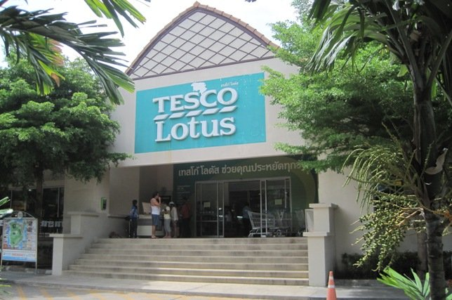 Tesco Lotus на Самуи