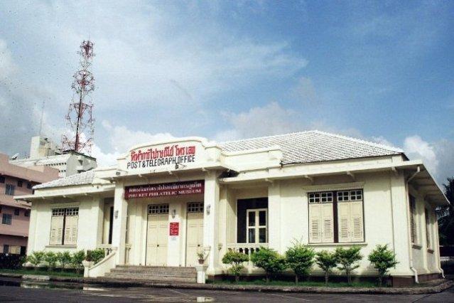 Музей филателии