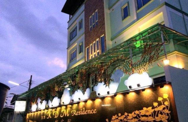K.D.M. Residence