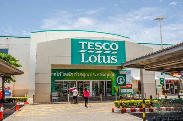 Tesco Lotus в Паттайе