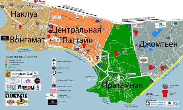 Карта районов Паттайи