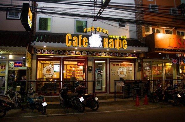 кафе Толстый кот в Паттайе