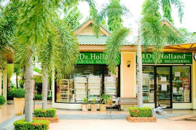 Dr. Holland аптека в Паттайе