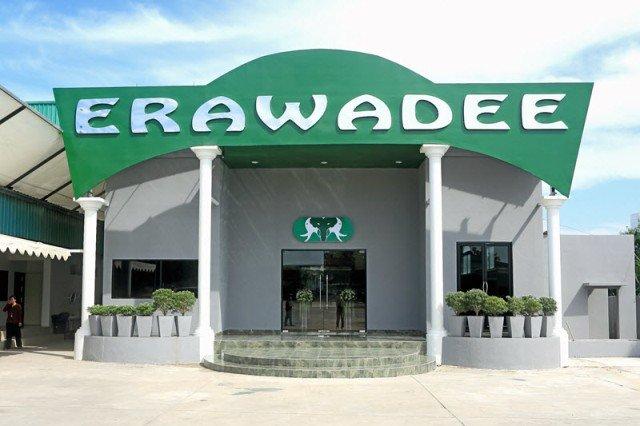 Аптека Эравади