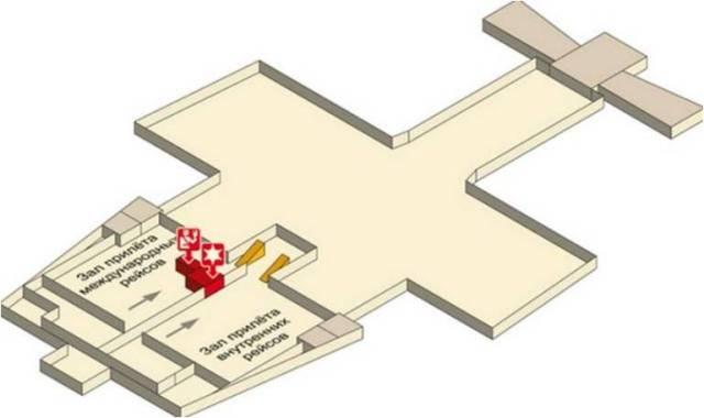 Аэропорт Краби схема-2