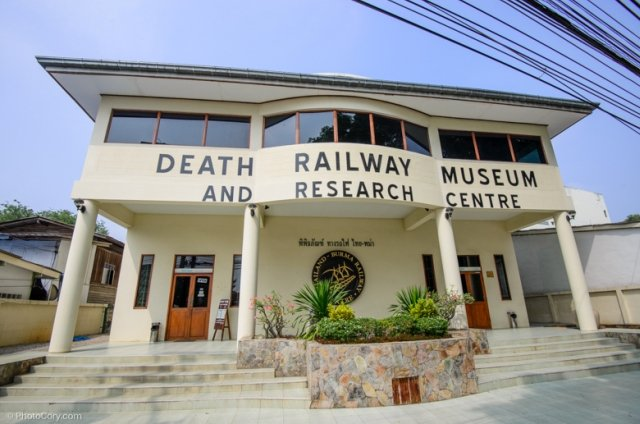 Музей Death Railway