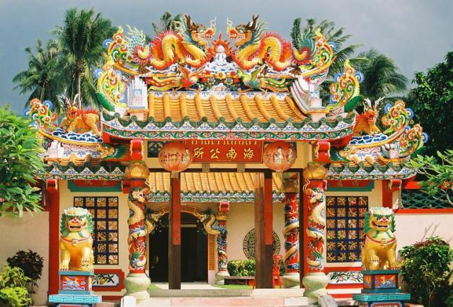 Китайский храм Hainan Temple