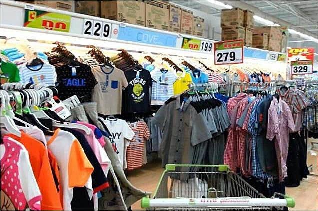 Магазин Биг Си на Пхукете