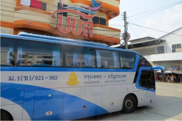 Как добраться из Паттайи в Камбоджу