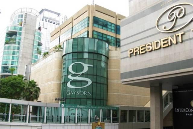 Торговый центр Gaysorn в Бангкоке