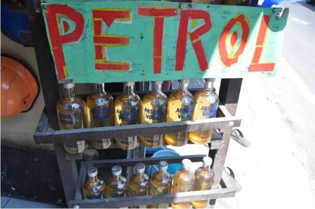 Бензин на Бали