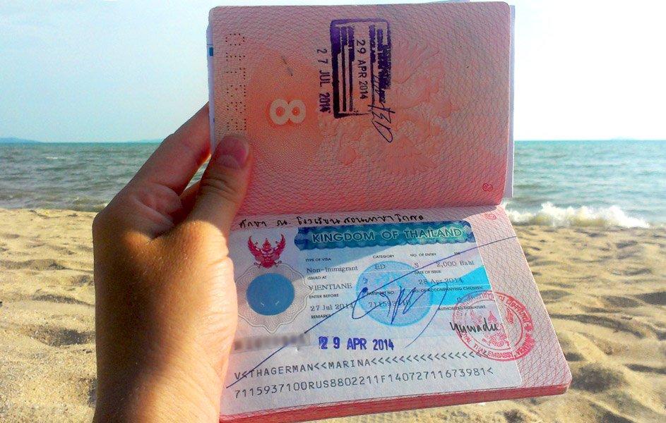 Как получить визу в таиланд