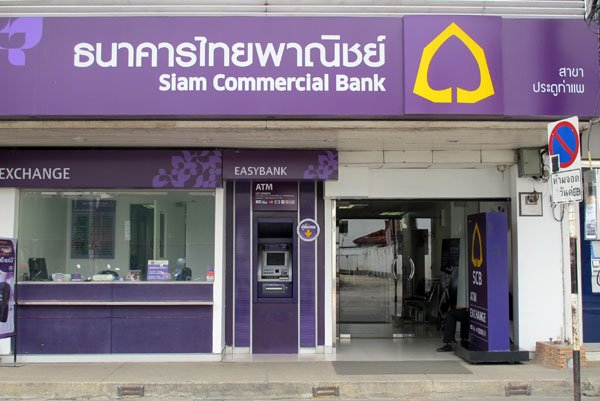 Siam Bank