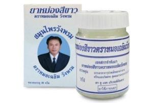 Тайский белый бальзам