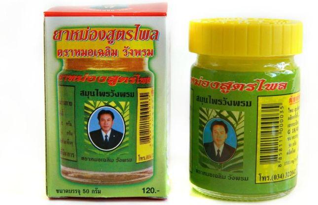 жёлтый тайский бальзам инструкция img-1