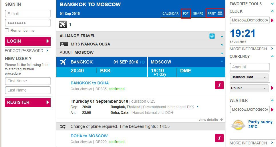 Цена билета на самолет до адлера из кемерово