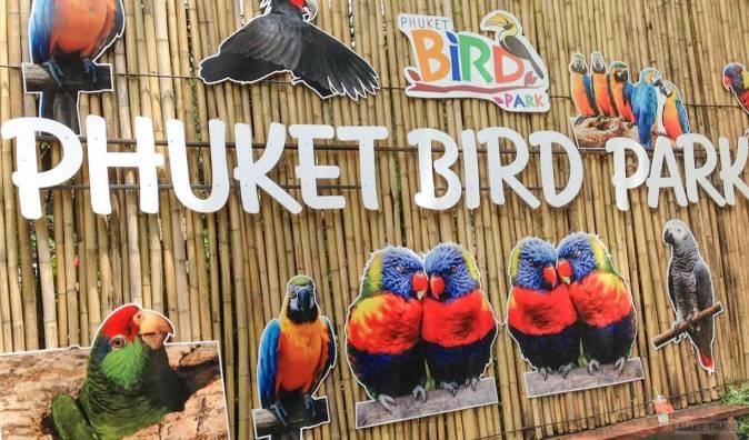 Парк птиц на Пхукете