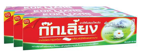 Тайская косметика Kokliang