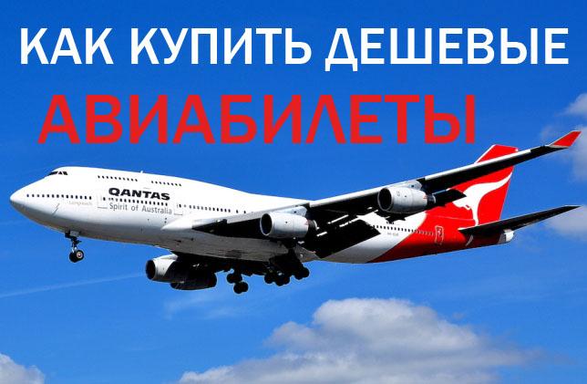 Boeing 747-438 - Qantas (VH-OJR)