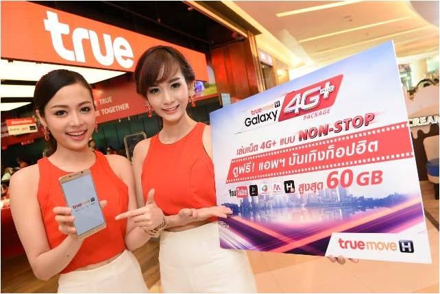 Интернет в Тайланде