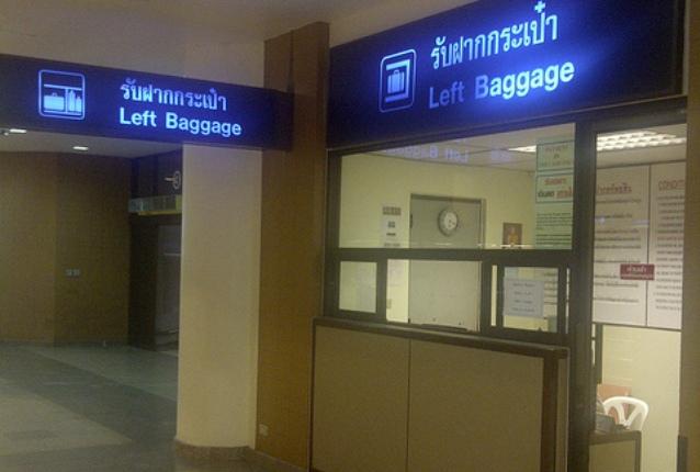 Камера хранения в аэропорту Дон Муанг в Бангкоке
