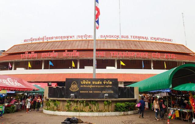 Северный автовокзал Бангкока Мо Чит