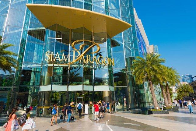 Район Сиам В Бангкоке