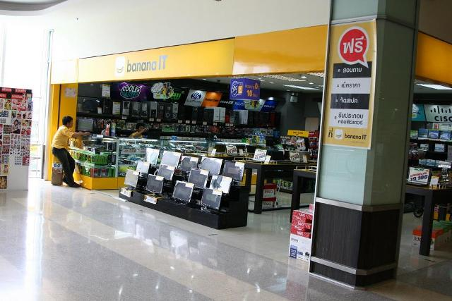 Магазин электроники Banana IT Samui