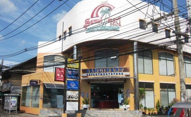 Магазин Samui Mart на Самуи