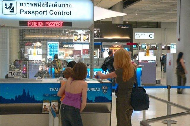 паспортный контроль в Тайланде