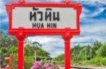 Как добраться из Бангкока в Хуа Хин