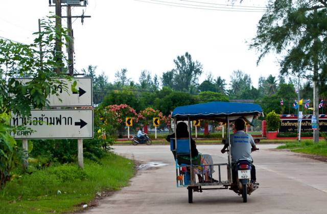 Остров Ланта в Таиланде