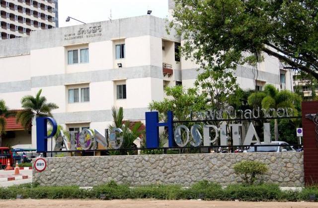 Patong Hospital
