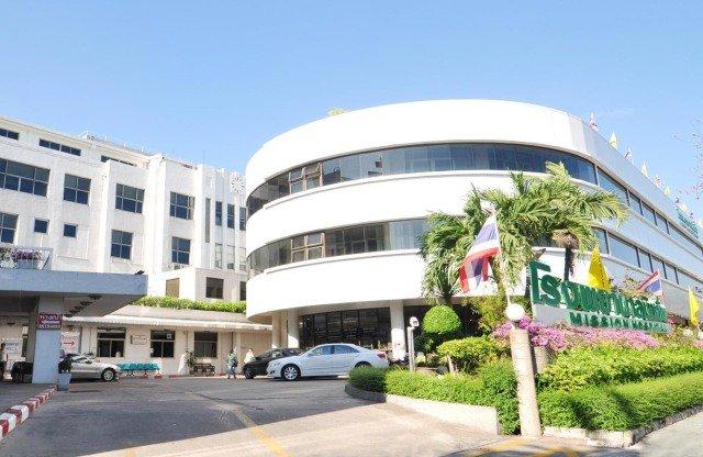 Phuket Mission Hospital