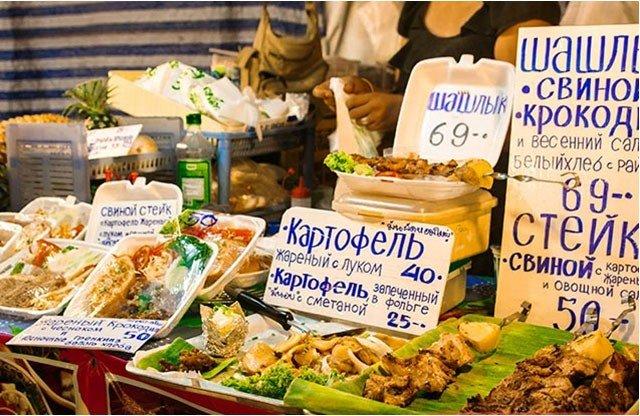 Ночной рынок на джомтьене где находиться