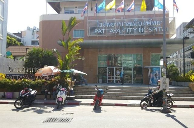 Паттайя Сити госпиталь в Паттайе