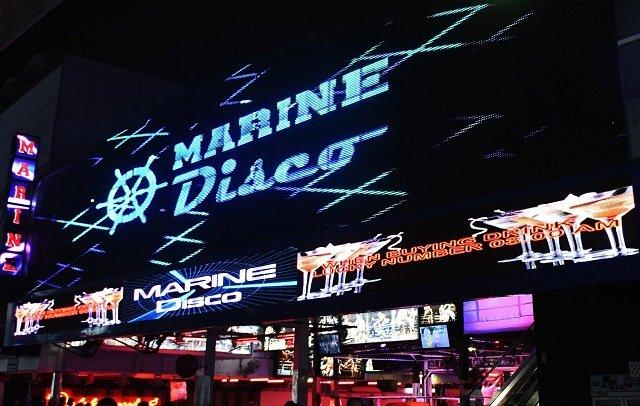 Ночной клуб Marine Disco в Паттайе