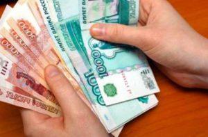 Сколько денег брать в Паттайю