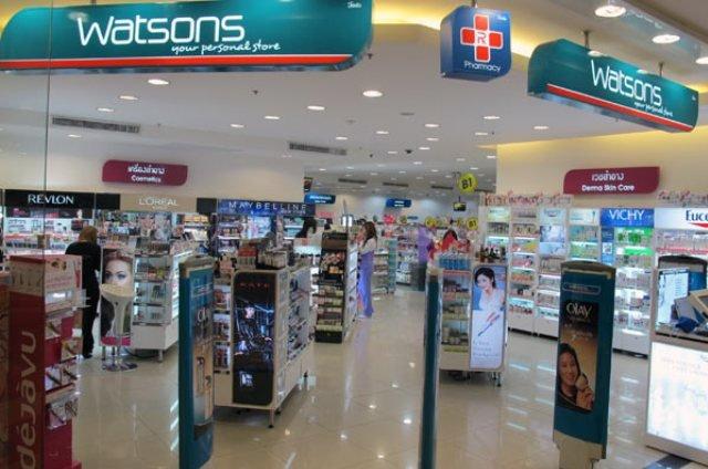 Аптека Watsons