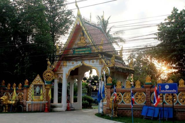 Храм Ват Клонг Прао на Ко Чанге