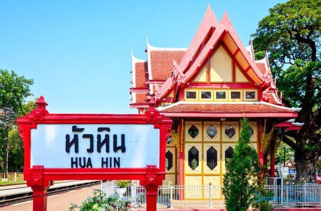 Экскурсии в Хуа Хине