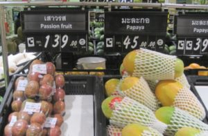 Цены в Чиангмае