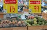 Цены на острове Пхукет